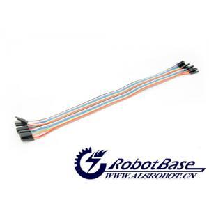 arduino实验连接线 20p杜邦线