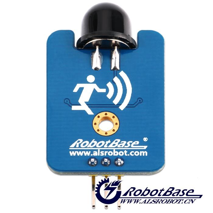 arduino 人体红外热释电传感器 人体检测感应 pir检测
