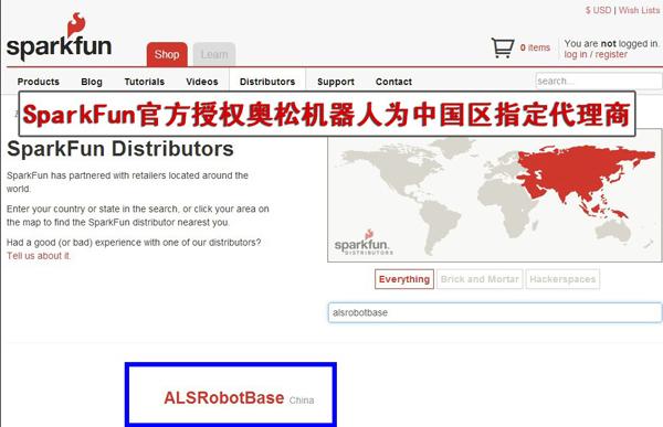 RB01C065XBeeExplorerRegulated01 Xbee Schematic on rs485 schematic, audio schematic, control schematic,