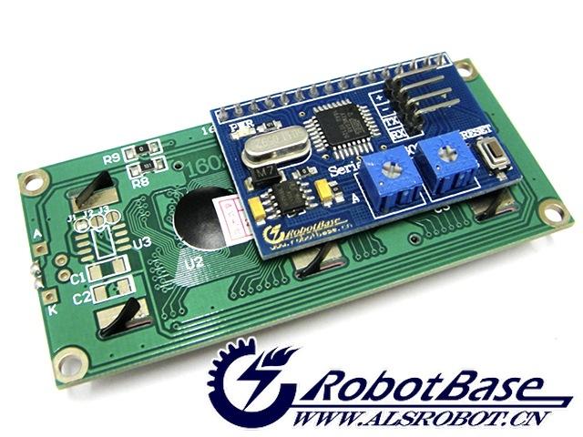 arduino serial lcd1602 字符液晶显示器 串行液晶 电子积木